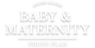 STUDIO ALLUGE BABY & MATERNITY PHOTO PLAN