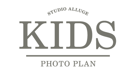 STUDIO ALLUGE KIDS PHOTO PLAN